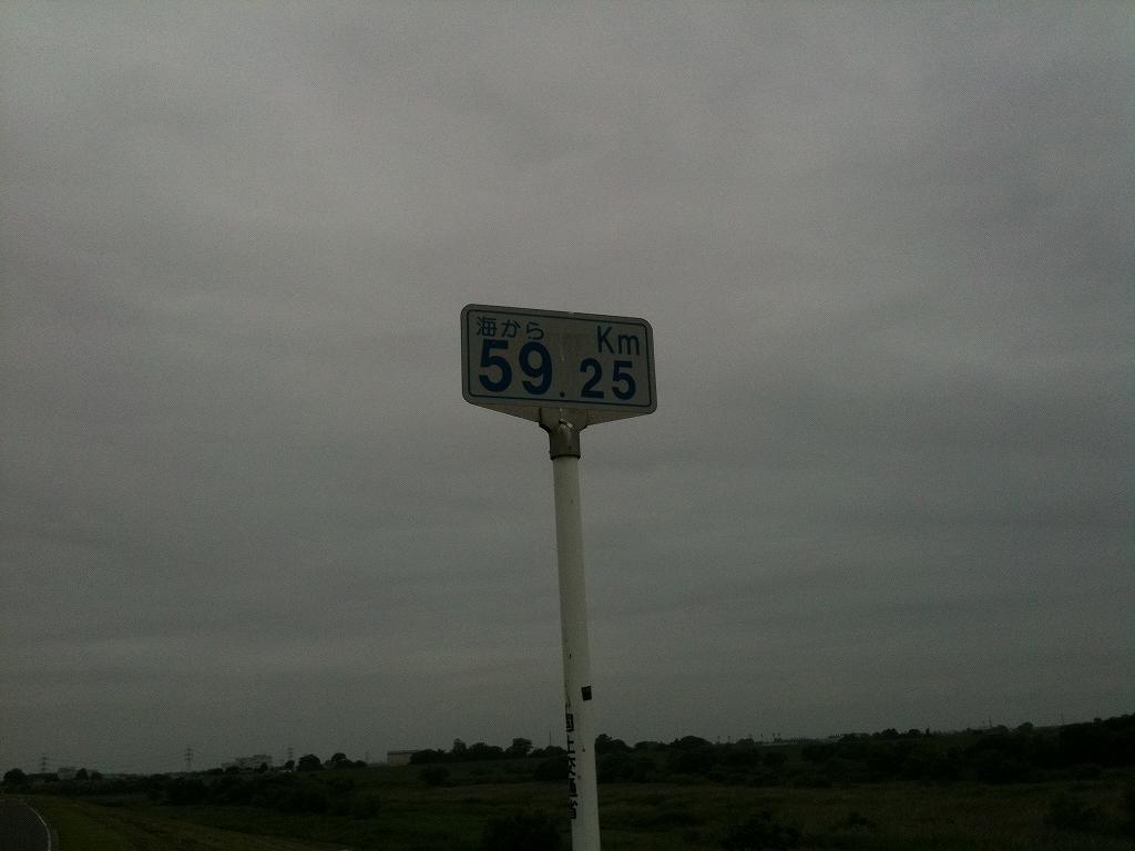 Simg_0136